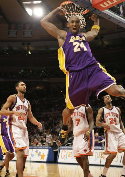 Kobe Bryant Madison Square Garden MSG